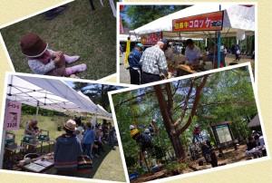 うわの高原ツツジ祭り5月12日